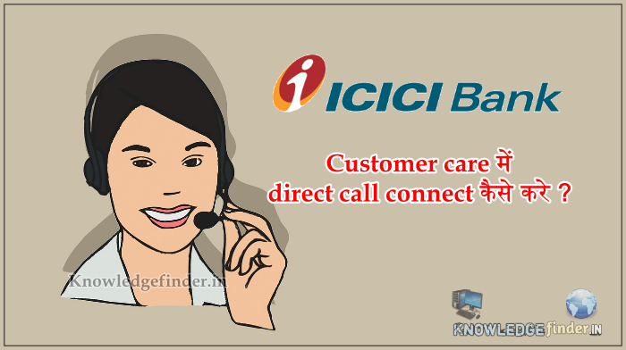 ICICI care Number