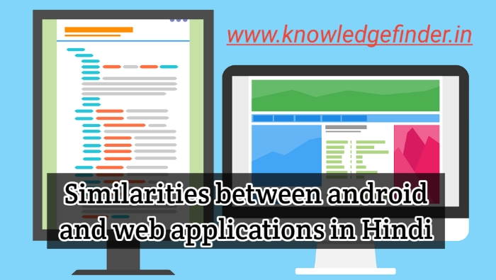 Similarities between android and web applications in Hindi