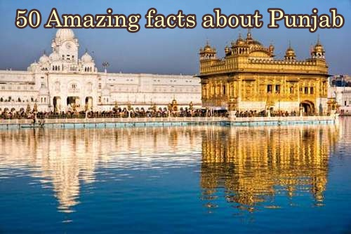 50 amazing facts of Punjab State in Hindi
