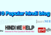 Top 10 Individual Hindi blogger