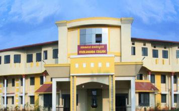 Vivekananda-College-पूरी-जानकारी