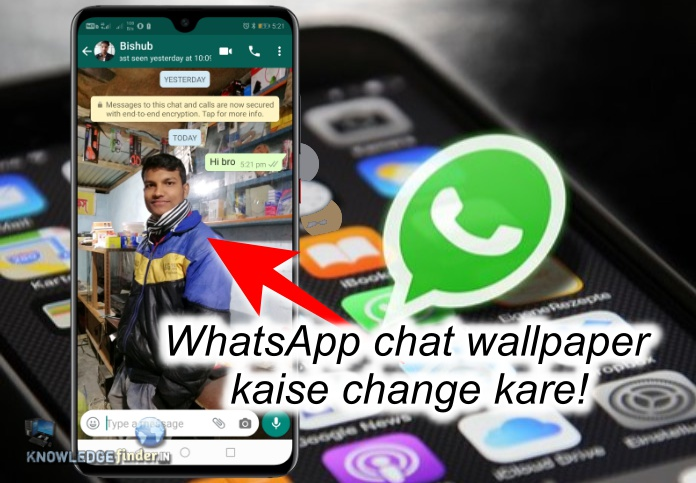WhatsApp chat wallpaper kaise change kare!