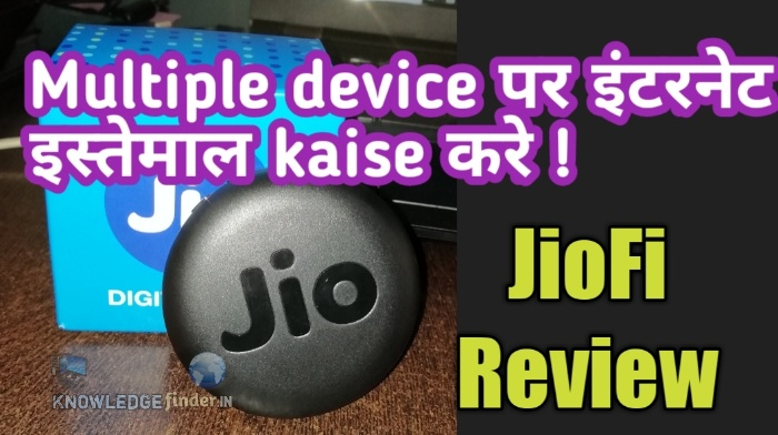 JioFi Review in Hindi