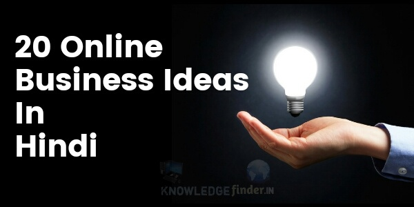 20+ Online Business Ideas 2020 [Hindi]