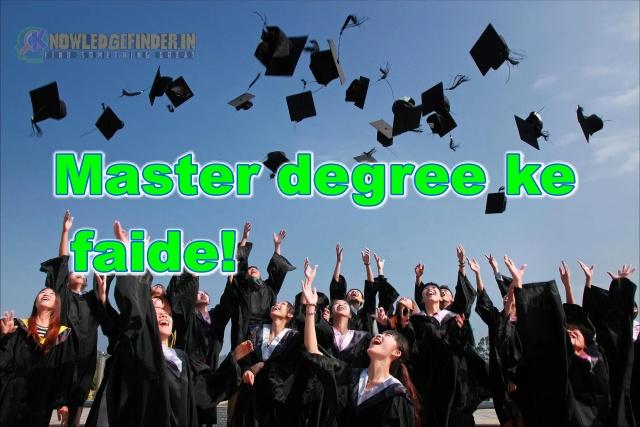 master degree ke faide kya hai